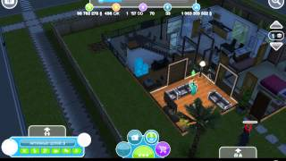 "Квест ""Дома ""Сделай сам"": слюни-нюни на балконах"" в The Sims FreePlay"