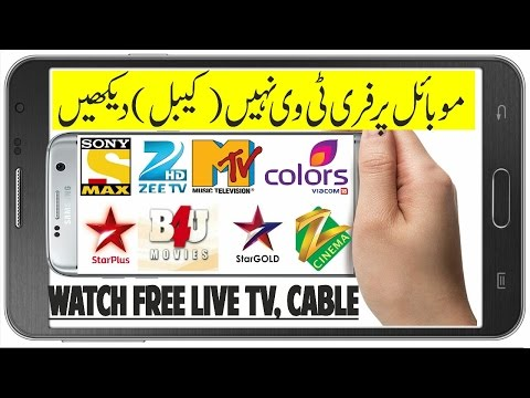 How to Watch Cable TV for FREE on ANY Android Device|ALL Channels