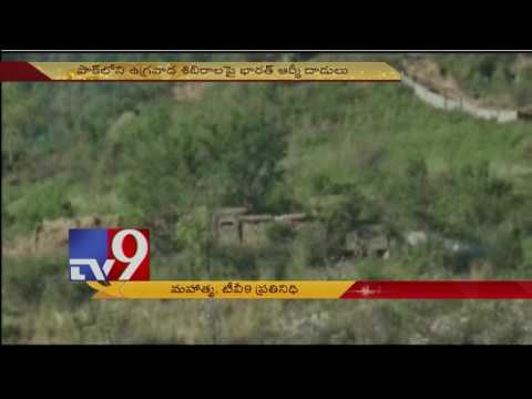 Indian Army strikes militant camps across LoC - TV9