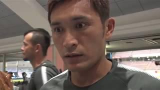 サガン鳥栖戦の試合後挨拶、選手コメント動画です。 ・稲垣祥選手 ・佐...