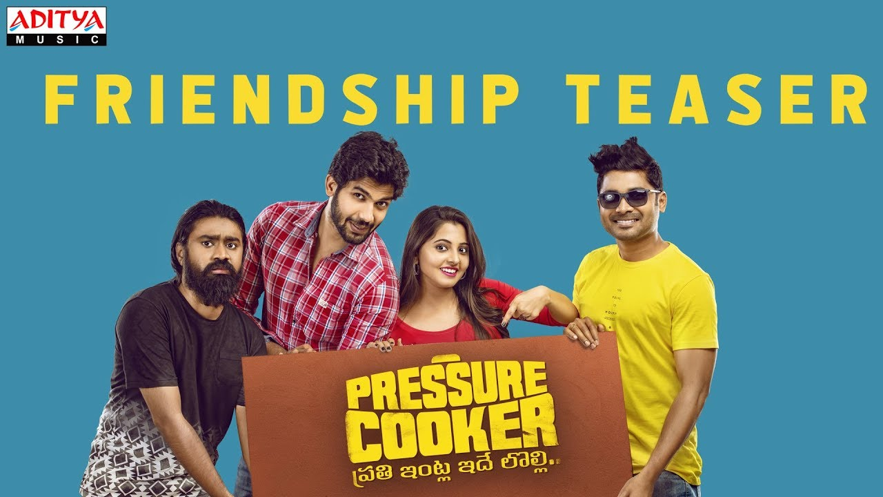 Pressure Cooker Movie | Friendship Day Teaser | Sai Ronak, Rahul Ramakrishna, Rajai Rowan