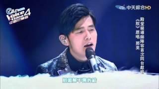 中國好聲音 導師獻唱特輯