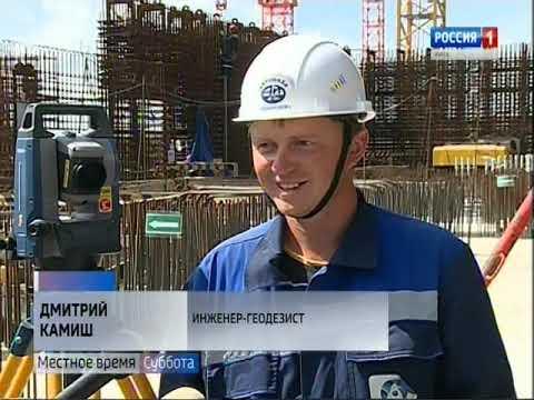 Местное время. Суббота. Строительство второго энергоблока Курской АЭС-2
