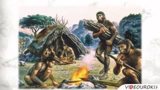"""Видеоурок по всеобщей истории  """"Древнейшие люди"""""""