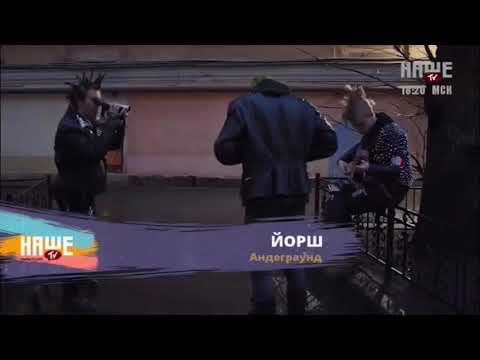 Последние секунды вещания НАШЕ ТВ/final Closedown NASHE-TV Russia (01.05.2020, 18:20 МСК)