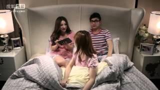 20130612 屌丝男士第2季 第2集