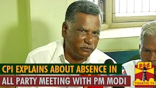 CPI explains about absence in All Party Meeting with Narendra Modi