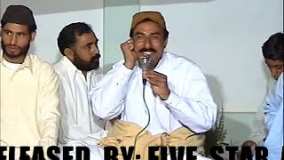five star basrian dinga sain sohail and asgher shah baghanwala part 1