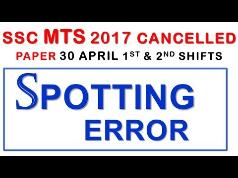Spotting Error asked in SSC MTS 2017 Cancelled Paper / Most Expected for SSC MTS / CHSL / CPO 2017☑️