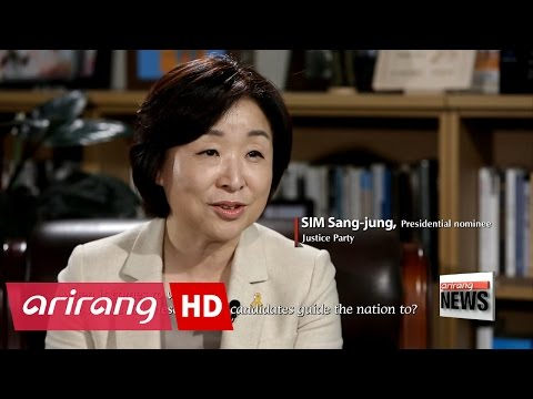 [2017 PRESIDENTIAL ELECTION] Meet the Candidates: #5 SIM Sang-jung