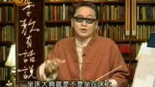 讚美共產黨解決西藏問題李敖有話說A
