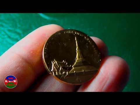 เหรียญพระธาตุขามแก่น จังหวัดขอนแก่น phra that kham kaen