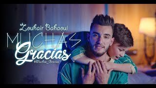 Download Zouhair Bahaoui - MUCHAS GRACIAS (Exclusive Music Video) | زهير البهاوي Mp3 and Videos