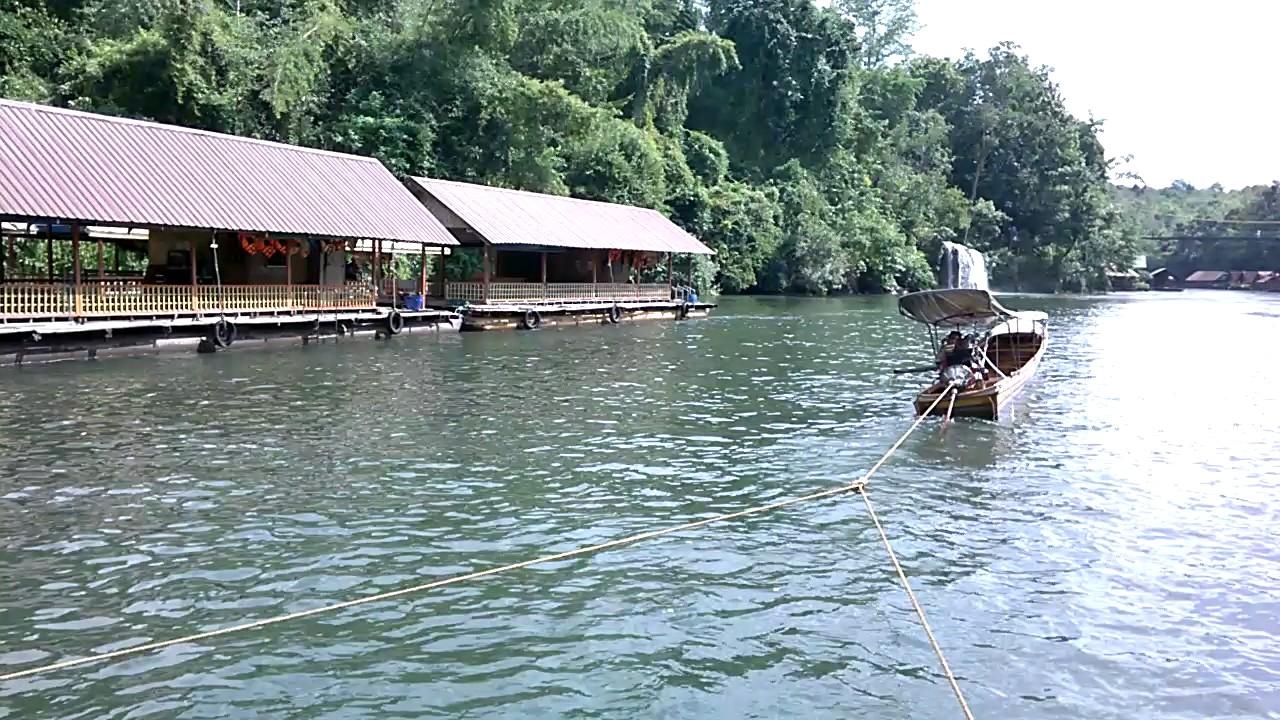 ไปล่องแพ กาญจนบุรี