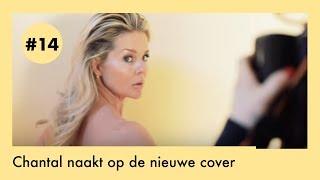 Chantal Janzen ging met de billen bloot | Covershoot - &C