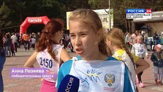 Вести Комсомольск-на-Амуре (запись с эфира 18 сентября 2017 г.)