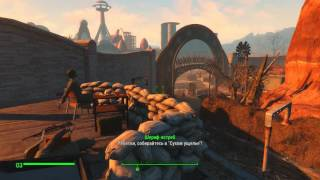 Fallout 4. Прохождение DLC Nuka-World. Часть 24