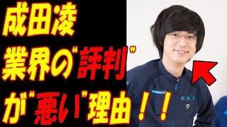 動画タイトル ▽▽ 成田凌、コードブルー、逃げ恥・朝ドラ出演人気俳優も...