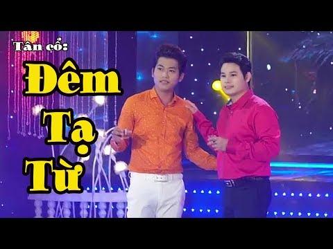 MV: Tân cổ - ĐÊM TẠ TỪ - 2 anh em Bùi Trung Đẳng & Hồ Minh Đương song ca.