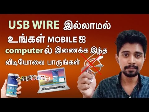 Wireless File Sharing Between Mobile And PC {Tech Factory}