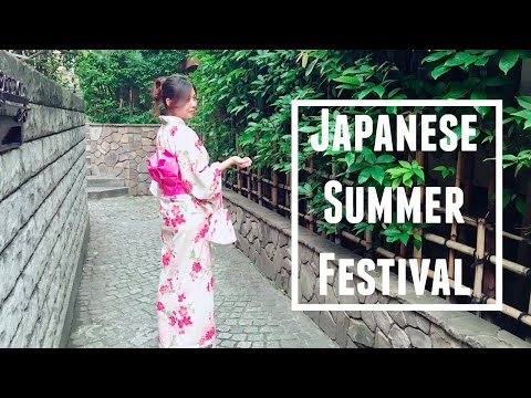Japanese Summer Festival And Food 2016 | How To Find Festival & Events In Japan  神楽坂祭り・夏祭り