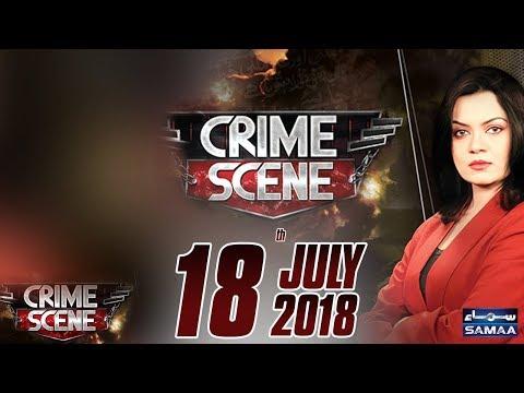 Khudkushi Dekhayi Dene Wala Waqia | Crime Scene | Samaa TV | 18 July 2018