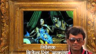 Download Hindi Video Songs - उडी जाई सुगनवा Uadi Jayi Suganwa| Bhojpuri Nirgun Song |Bharat Sharma Vyash