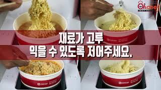 오셰프조리기(4개분할)
