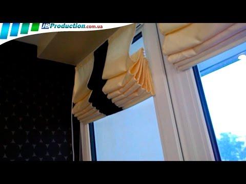 Римская штора на трехстворчатое окно фото