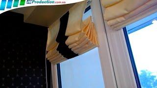 Римские шторы на окна от JB Production(В этом видео вы увидите Римские шторы на пластиковые окна, которые являются одной из самых распространенны..., 2014-09-21T19:35:33.000Z)