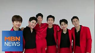 MBN 뉴스파이터-'대세 가수' 영탁, …