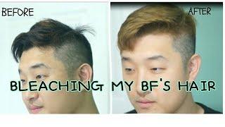 I BLEACHED MY BF'S HAIR!!| Black asian hair to blonde transformation | AMWF | 남친 머리 염색해주기! Video