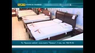 видео Матрасы эконом класса, купить матрас эконом класса, цена, Киев