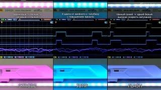 RGB-контроллер: дневник разработчика №1(, 2014-11-24T11:47:18.000Z)
