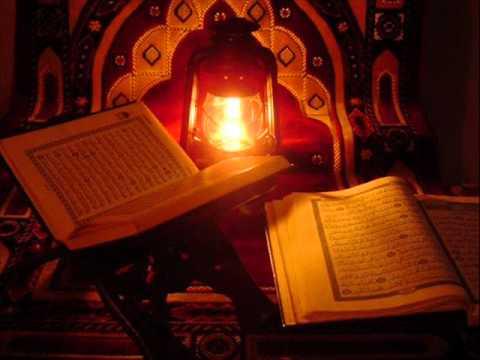 Surah Al Tawba - Saad Al Ghamdi