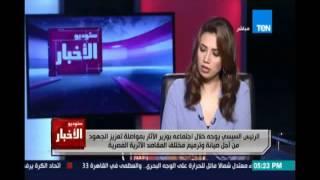 حالة ترميم اسود قصر النيل واحتمالية ضمهم للاثار
