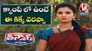 Teenmaar Padma Satire On Camp Politics | Funny Conversation With Radha  Teenmaar News