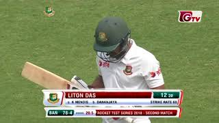 Bangladesh All Wickets Against Sri Lanka | 2nd Test | 2nd Innings | Bangladesh vs Sri Lanka