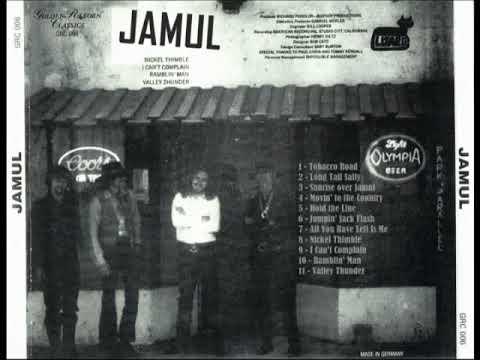 Jamul - Jamul 1970 [Full Album]