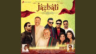 Ibadat Shaukat Ali Feroz Khan Free MP3 Song Download 320 Kbps