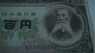 珍しい100円札!