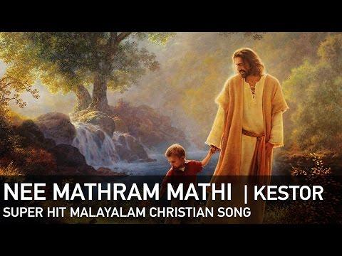 Nee Mathram Mathi (Jehovah Jireh) | Kestor | with Lyrics | Super Hit Malayalam Christian Song
