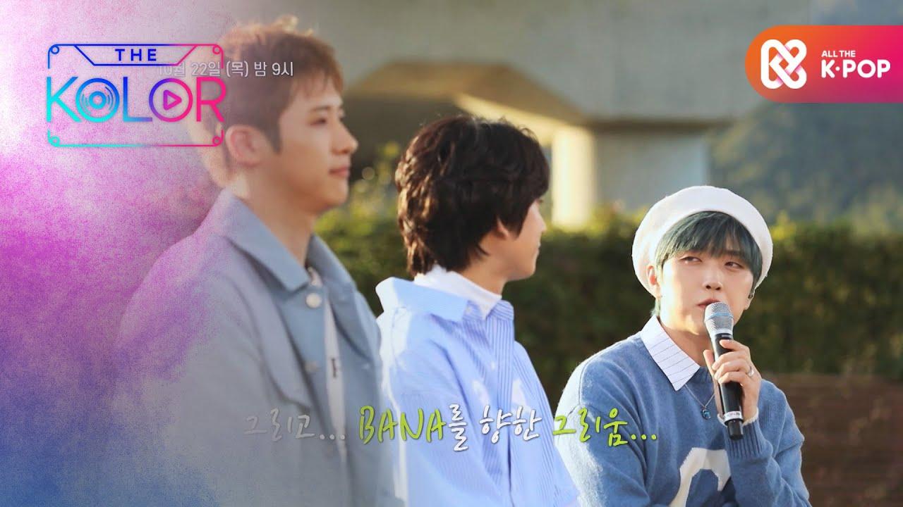 [예고] 영화 같은 설렘으로 돌아온, B1A4의 우정 음악 여행♡