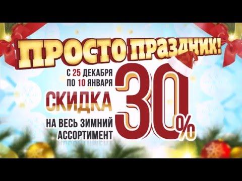 """Новогодний ролик на салоны """"Метелица"""". г. Вятские Поляны"""