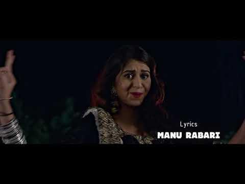 dada-ho-dikri-kinjal-dave-gujarati-movie-super-hit-2019