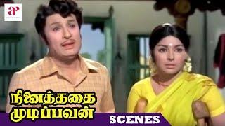 Ninaithathai Mudippavan Emotional Scene   MGR tries to convince the groom's father   Sharada