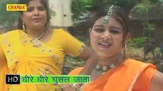 Dhire Dhire Ghusal Jata    धीरे धीरे घुसल जाता    Khusbu Raj    Bhojpuri Hot Songs