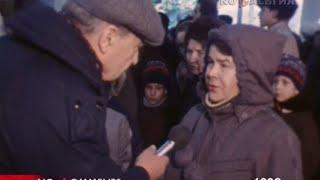 """""""Шоковая терапия"""" в России (1992)"""