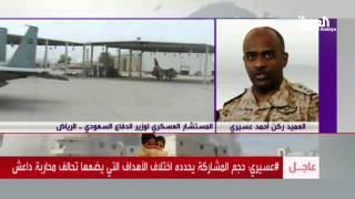 تفاصيل القوة السعودية في تركيا