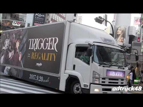 """九条 天 (くじょう てん) Ver. / TRIGGER 1st Album """"REGALITY"""" のアドトラック"""